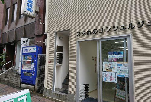 高円寺教室外1