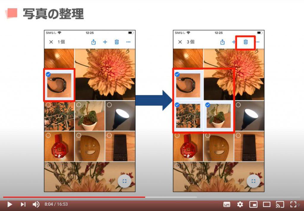 Googleフォト(写真の整理)