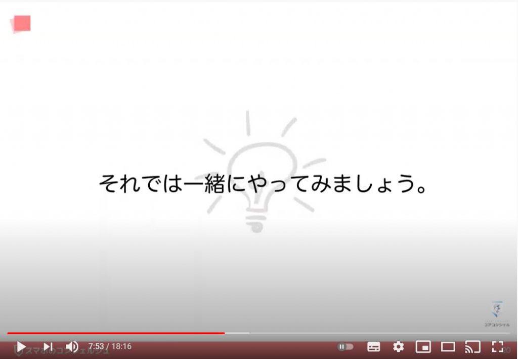 radiko(ラジコ)の使い方:radiko(ラジコ)の操作方法(番組を聴く)