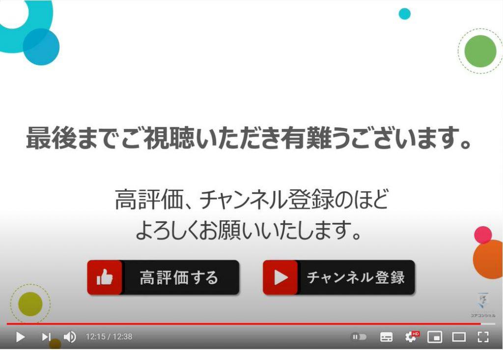 Amazon ギフトカードの使い方:チャンネル登録のお願い