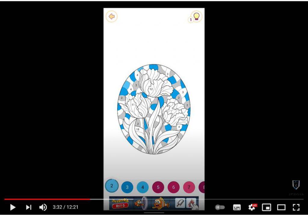 無料で遊べる塗り絵アプリ「Happy Color」の使い方:Happy Colorのデモンストレーション