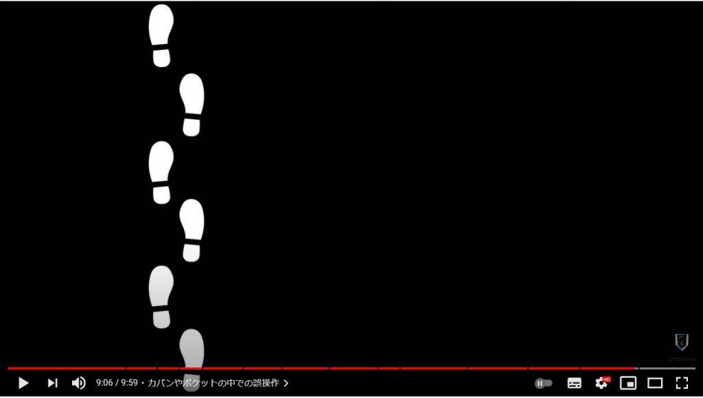 通話中の誤操作及び通話中の操作方法:誤操作