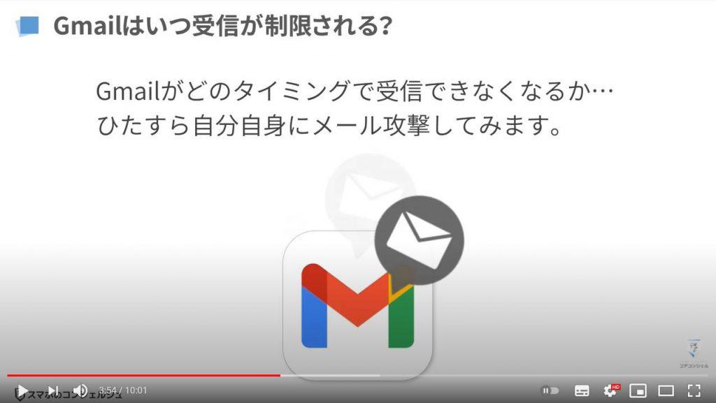 【検証報告】Googleアカウントの無料ストレージ15GBを使い切ってみる:容量を超過するとどうなる(Gmailはいつ受信できなくなる?)